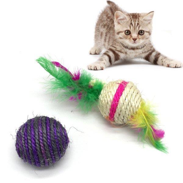 =寵喵百貨= 天然劍麻雙頭羽毛球(帶沙沙聲) 雙頭羽毛劍麻球 貓抓球 劍麻貓滾球 磨爪玩具 啃咬玩具