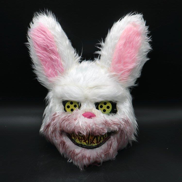 抖音同款兔子面具男女cos血腥毛絨化妝舞會成人派對可愛動物頭套