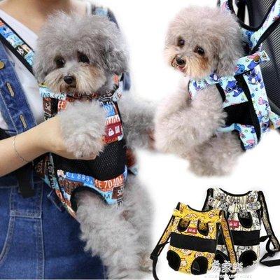 【蘑菇小隊】貓包寵物包外出便攜包寵物背包背狗狗背包外出雙肩包貓背帶胸前-MG54149