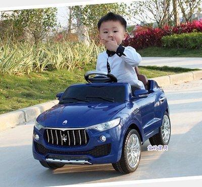 愛的寶貝,瑪莎拉蒂,搖控可搖馬兒童電動跑車,高雄可自取