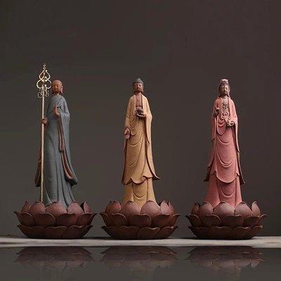 單個價 西方三聖陶瓷擺件阿彌陀佛佛像工...