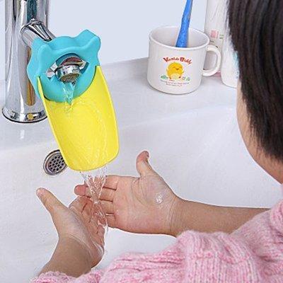 兒童洗手延伸器 水龍頭 延伸器 洗手 防濺頭 延長器 導水槽 引水器 兒童 寶寶 加長 ♣生活職人♣【Q132-2】