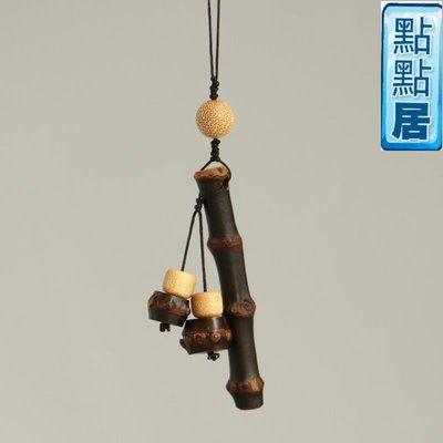 """【點點居】手工雕刻紫竹鞭竹根精工打磨手工手機掛件把玩把件裝飾""""紫氣東來""""竹製品DD01501"""