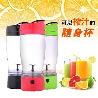 隨身 水果 蔬菜 榨汁機 調理機 攪拌...
