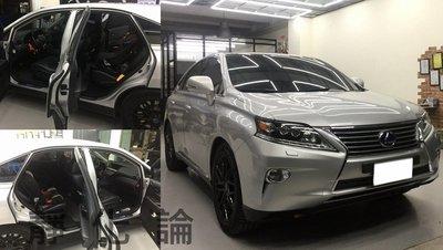 ☆久豆麻鉄☆ Lexus RX270 適用 (四門氣密) 隔音條 全車隔音套組 汽車隔音條 靜化論 公司貨
