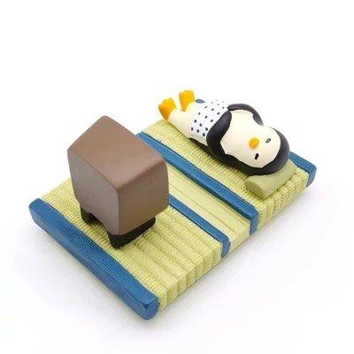 電視 塌塌米 企鵝 白熊 交換禮物 貓咪 手機架 手機座 手機 日本 支架 可愛 樹脂 手機 - 花木馬
