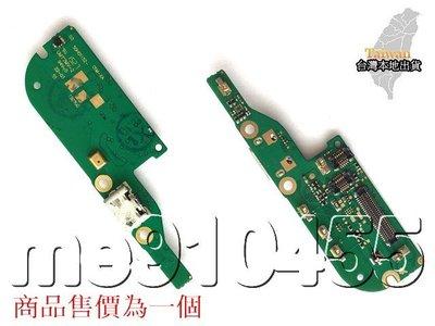 HTC ONE X9 尾插排線 X9尾插 排線 麥克風異常 無法充電接觸不良 不充電 尾插 無法充電
