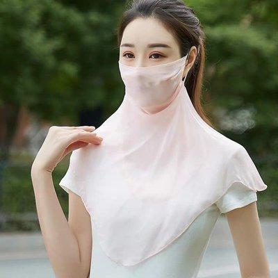 『MOMO❤潮流』多功能真絲面罩 口罩 防曬防塵護頸圍巾領巾 淺粉