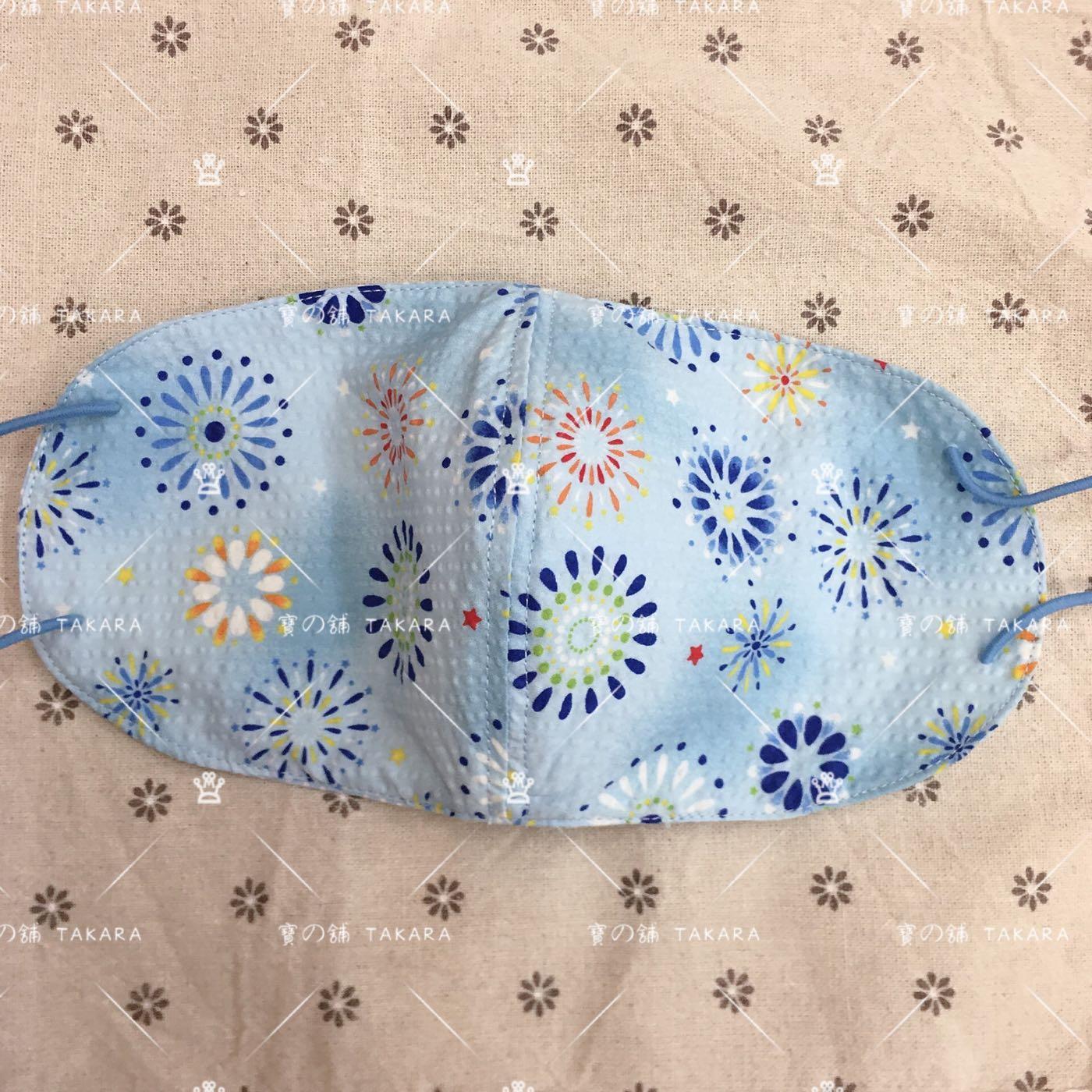 現貨 日本面料 純棉手工 口罩 立體感 1號 夏天泡泡布 水藍煙花 涼感薄透