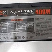 台中,太平,烏日電腦維修 - 中古 XIGMATEK 400W 電源供應器 XCP-A400 (保固三天/限自取)