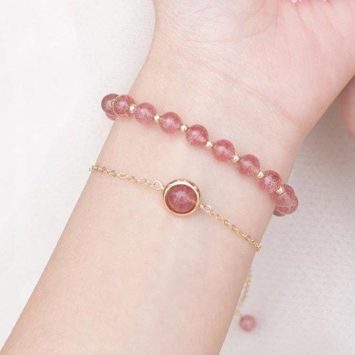 天然草莓晶手鏈女韓版簡約個性粉色水晶招桃花轉運珠手串夢想