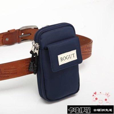 腰包5.5寸手機包男士穿皮帶腰包多功能休閒包迷你小掛包【卡哇伊喔】