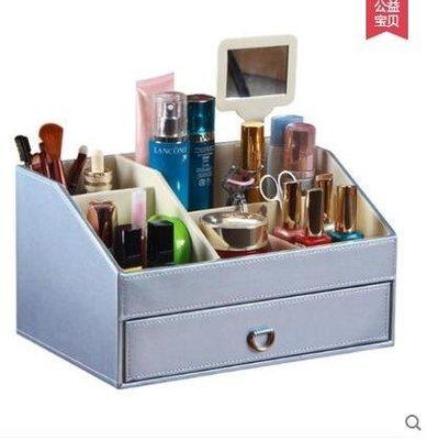 【優上】雅皮仕 皮革歐式首飾盒公主首飾品盒 化妝品收納盒韓國木「中號珠光藍色」