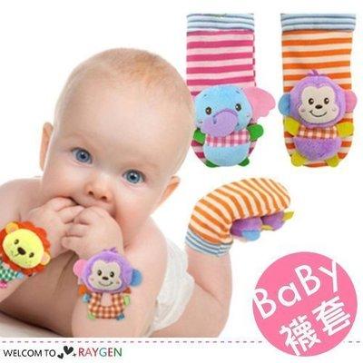八號倉庫 玩具 立體動物造型條紋寶寶襪套 玩具 一對【2Z194E209】