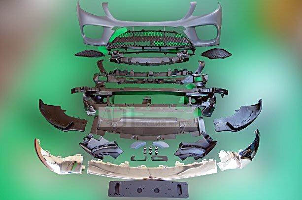 ~~ADT.車燈.車材~~ BENZ W292 GLE SUV COUPE 16~19 AMG 前保桿+通風網+電鍍飾條