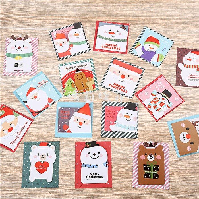 不囉唆一口價給你!!聖誕派對卡片系列1 賀卡 創意立體造型小卡 聖誕交換禮物 DIY祝福卡片 溫暖新上市