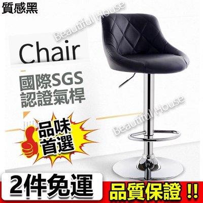 美好傢居【型號801全色吧檯椅】預購*兩張免運  伸降椅電腦椅櫃檯椅高腳椅
