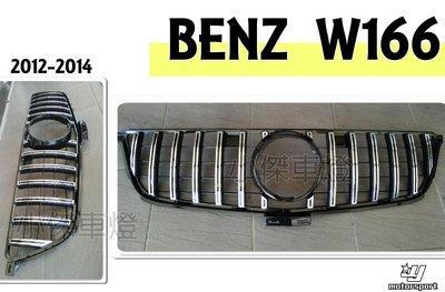 小傑車燈精品--全新 賓士 BENZ ML350 W166 2012 2013 14年 GT 黑框 銀框 中網 水箱罩