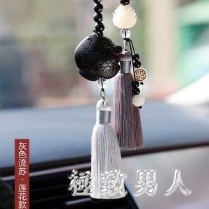 汽車掛件 車內吊飾品黑檀木男女士高檔車載保平安符后視鏡佛珠掛飾 df12085