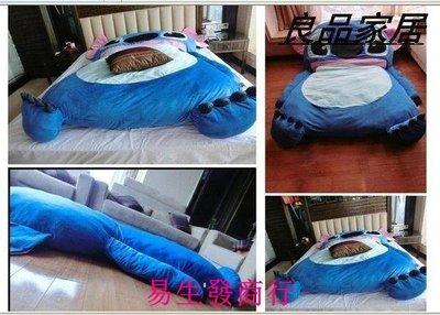 【易生發商行】史迪奇卡通床墊榻榻米超大懶人沙發雙人龍貓床墊睡袋睡墊軟床特F6397