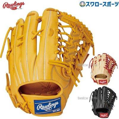 【一軍運動用品-三重】Rawlings 外野棒球手套 GR1R9B88【來店送湯揉】(4620)