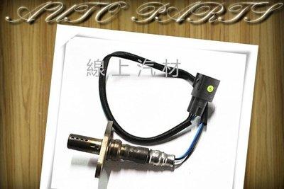 線上汽材 日本DENSO件 O2/含氧感知器 EXSIOR 2.0 其他車款歡迎詢問