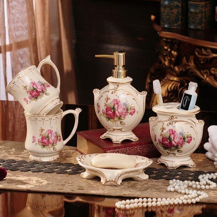 粉紅玫瑰精品屋~歐式高檔衛浴五件套裝 陶瓷浴室用品套裝 燦爛玫瑰~現貨+預購