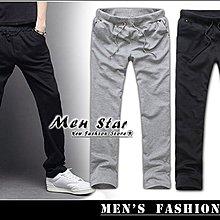 【Men Star】免運費 韓版運動風休閒棉褲 / 哈倫褲 男 女 / 媲美 stage uniqlo levis ck