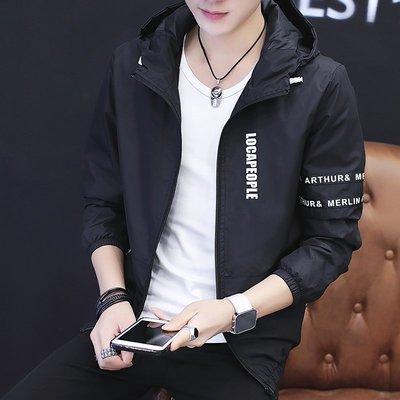 2018新款韓版潮流修身男士夾克情侶薄款外套 預購款