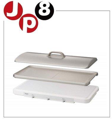 JP8海運 2018年8月 Panasonic國際牌〈KZ-CX1〉桌上型 IH調理爐 電烤盤 價格每日異動請問與答詢問