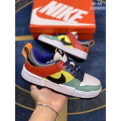 Nike Dunk Low Disrupt 時尚潮鞋