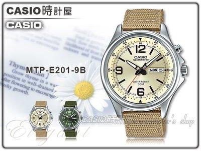 CASIO 時計屋 卡西歐手錶 MTP-E201-9B 男錶 帆布錶帶 計時 防水 全新品 燈光 保固一年 開發票