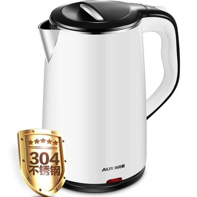 電熱水壺家用全自動斷電304不銹鋼煲水煮茶器220v 夏季上新