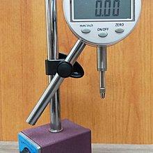 磁性座+電子量錶$2000含運百分錶/數位式量錶