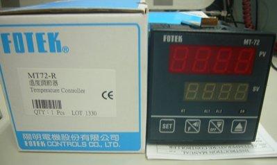 陽明 PID 溫度控制器 MT72-R MT72-V MT72-L 72*72