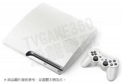 【二手主機】PS3 3007 白色主機 500G 附原廠無線手把+HDMI線+電源線【台中恐龍電玩】