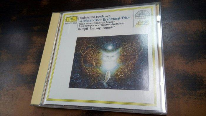 好音悅 全銀圈 Szeryng Fournier Kempff 貝多芬 幽靈 大公 鋼琴三重奏 西德01版 無IFPI