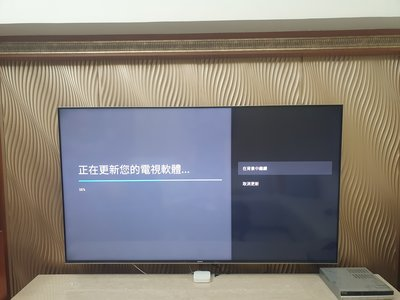 【興如】SONY KD-75X9500H 4K旗艦來店保證超低價 另售Samsung 8K QA75Q800TAWXZW