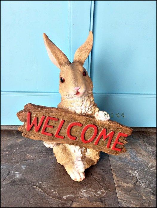 立體波麗兔子拿welcome牌子 鄉村風可愛兔兔玩偶田園戶外庭園擺飾品裝飾品迎賓娃娃開店入厝祝賀送禮品【歐舍傢居】