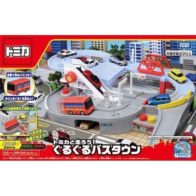 TOMY多美卡咕嚕電動巴士套組613572合金小汽車軌道套兒童男孩玩具