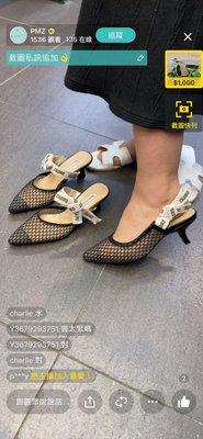 韓國 夏天 新款 網紗 尖頭 緞帶涼鞋 拖鞋