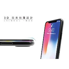 【現貨】ANCASE 3D PERFECT ENCLOSURE iPhone11 Pro Max 6.5吋哨子鋼化玻璃