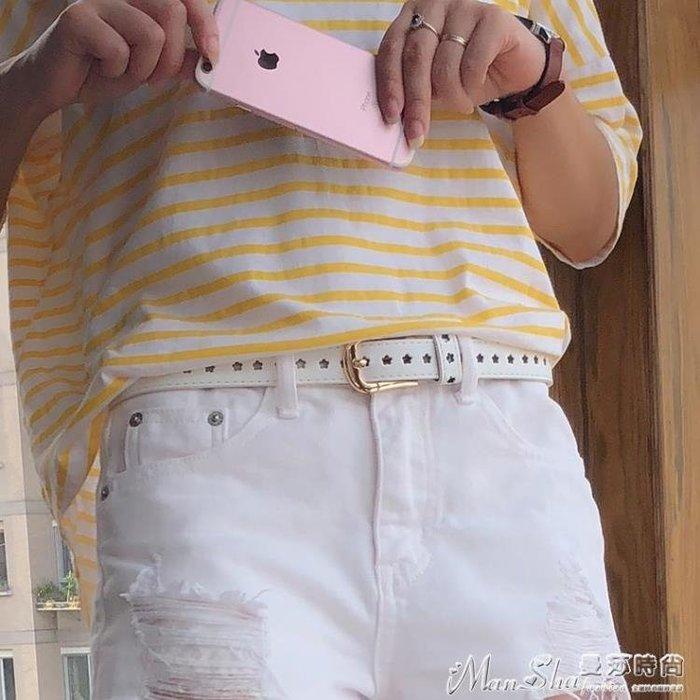 熱銷女皮帶鏤空女士腰帶簡約百搭裝飾皮帶學生配牛仔褲pu軟皮韓國