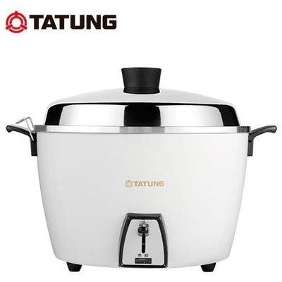 TATUNG 大同 TAC-10L-MCW 10人份 電鍋 ( 簡配 不鏽鋼內鍋 ) $2850 蘋果白色 噴塗外殼