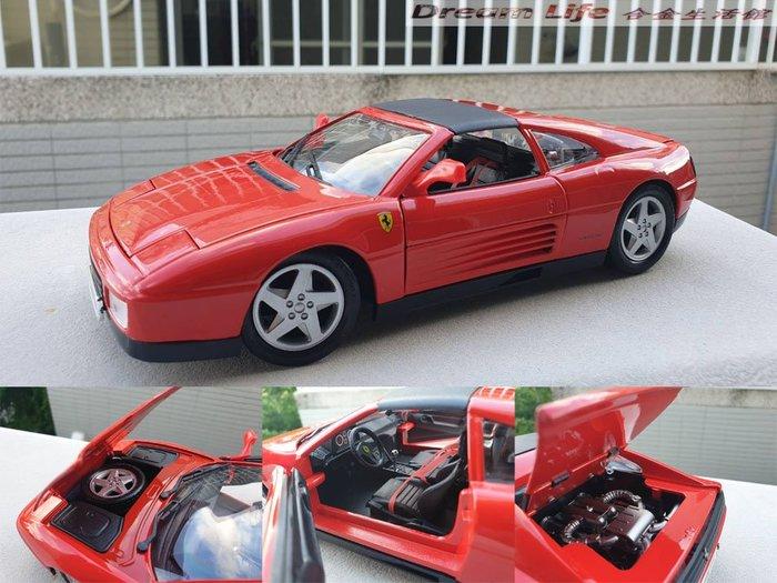 【Bburago 精品】1/18 Ferrari 348ts 法拉利~全新品紅色~現貨特惠價~!