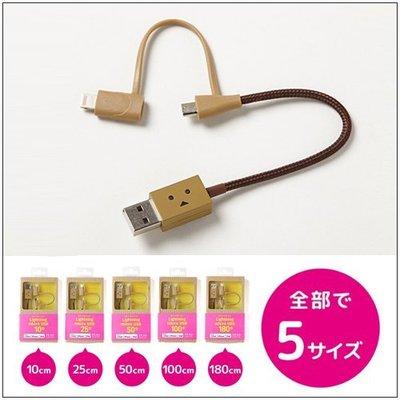 【 阿愣發光線 180cm 】cheero 充電線 阿愣USB傳輸線 SE 6S Plus J7 S7edge