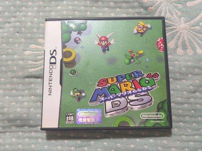 格里菲樂園 ~ NDS SUPER MARIO DS  超級瑪利歐 64 DS 日版