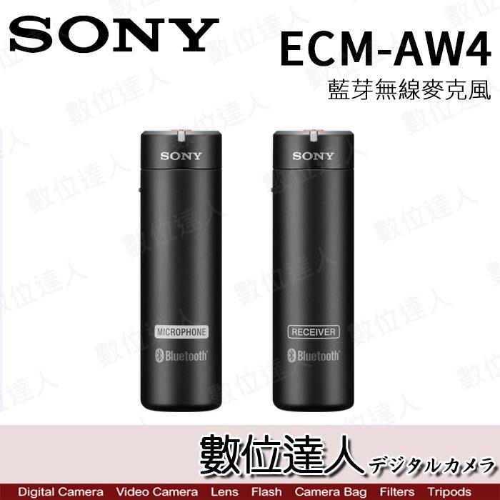 【數位達人】SONY 公司貨 ECM-AW4 藍芽 無線 麥克風 / 3.5mm接頭 領夾式 攝影機麥克風