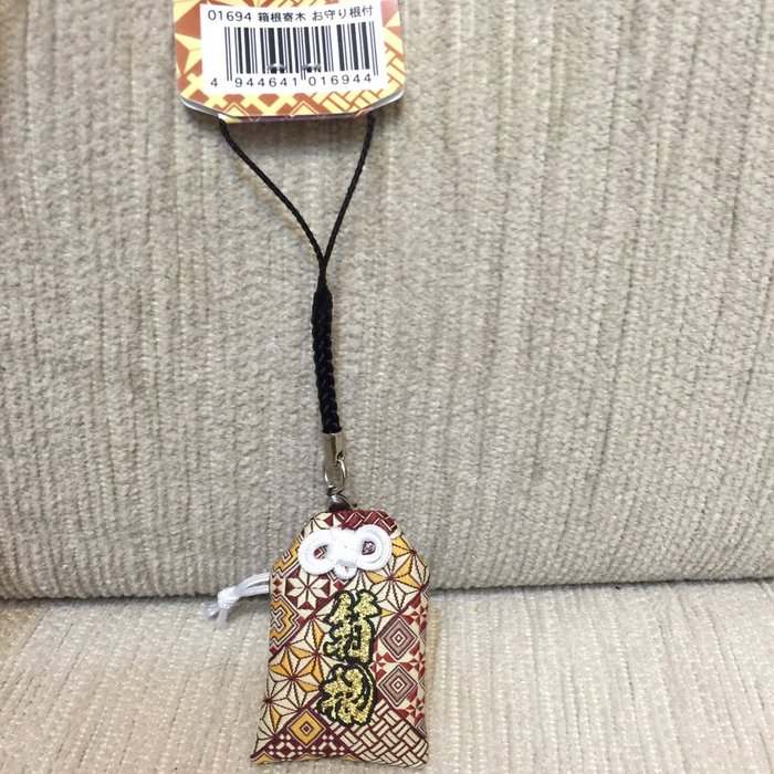天使熊小鋪~日本帶回箱根交通安全御守手機吊飾 彩繪手提包吊飾~