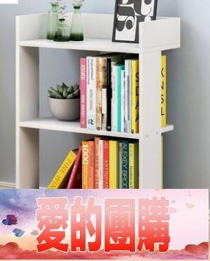 書櫃書架簡約現代小書架落地簡易置物架臥室組合學生用桌上省空間  YDL【愛的團購】